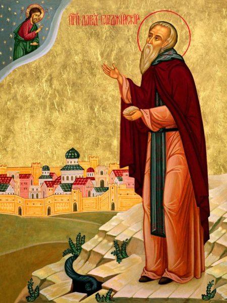 Икона св. Давида Гареджийского