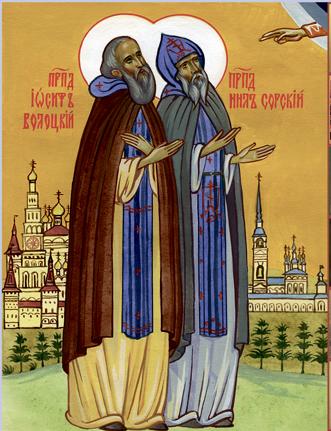 икона Нил Сорский и Иосиф Волоцкий