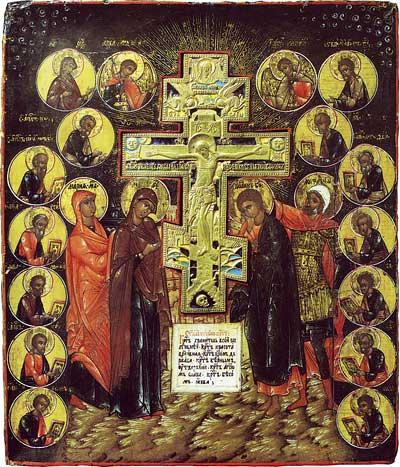 Распятие Христово с апостолами
