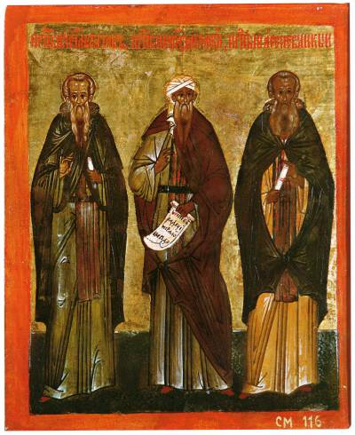 икона Иоанн Дамаскин, Иоанн Лествичник и Арсений Великий
