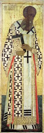 Свт. Григорий Богослов икона