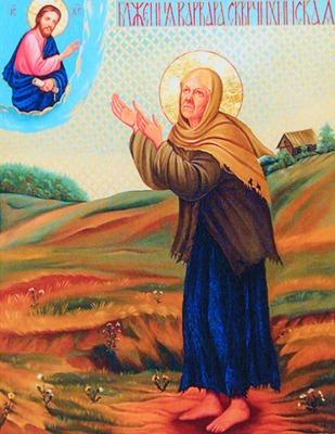 Икона Варвары Скворчихинской