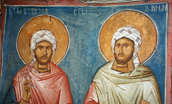 Косьма и Дамиан Аравийские