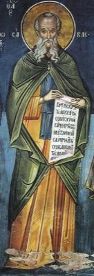 Савва Освященный