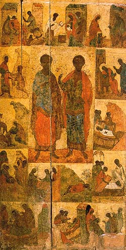 Косьма и Дамиан
