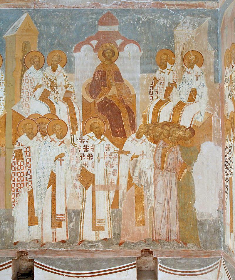 Второй Вселенский собор