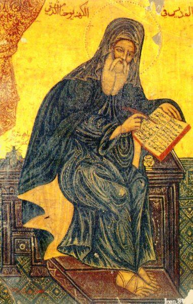 икона Иоанн Дамаскин