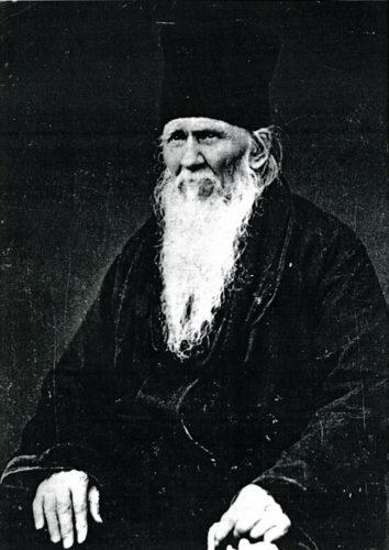 Св. прп. Амвросий Оптинский