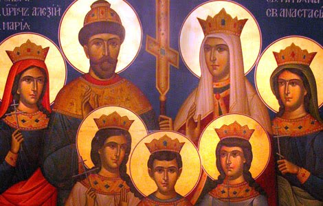 Святые царственные страстотерпцы. Фрагмент иконы