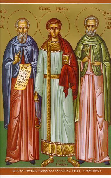 Икона Гурия, Самона и Авива
