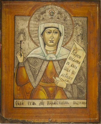 Икона св. Параскевы Пятницы