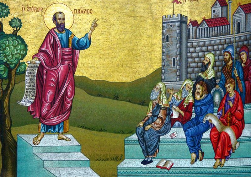 Апологетика в посланиях Павла