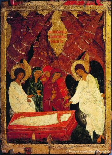Жены мироносицы у гроба Господня_1973