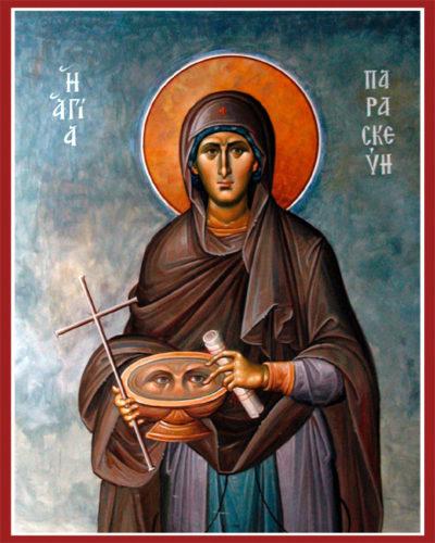 св. Параскева Римская