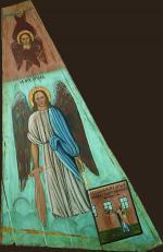 Архангел Уриил. Обнищавшему мужу подаде злато в окно Святой Николай Чудотворец