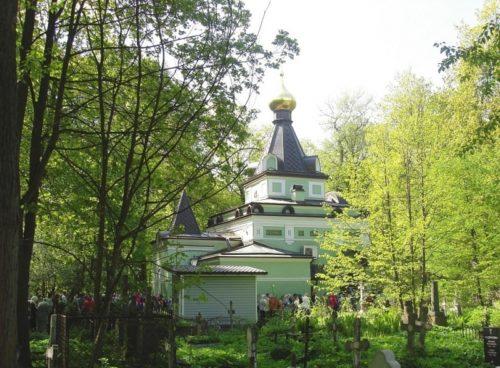Часовня блаженной Ксении на Смоленском кладбище