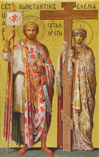 св. Елена и Константин