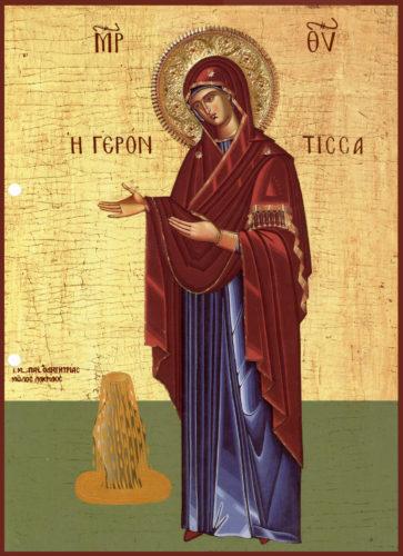икона Геронтисса