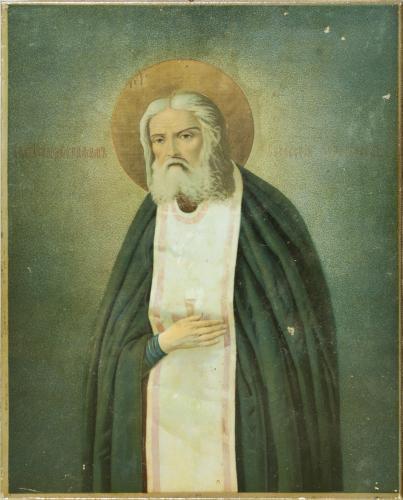 Образ преподобного Серафима_12101