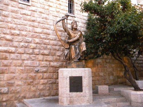Памятник Царю Давиду в Иерусалиме