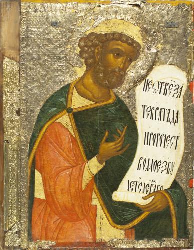 Пророк Давид_3684