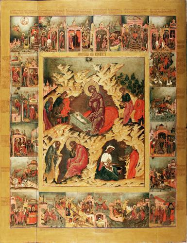 Рождество Христово _1064