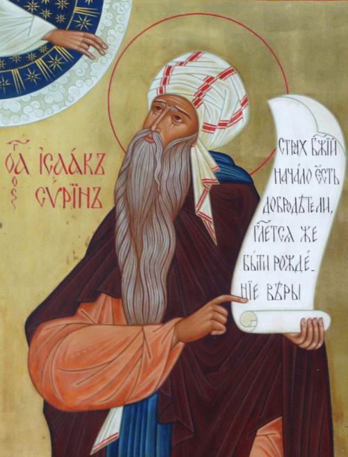 Св. прп. Исаак Сирин