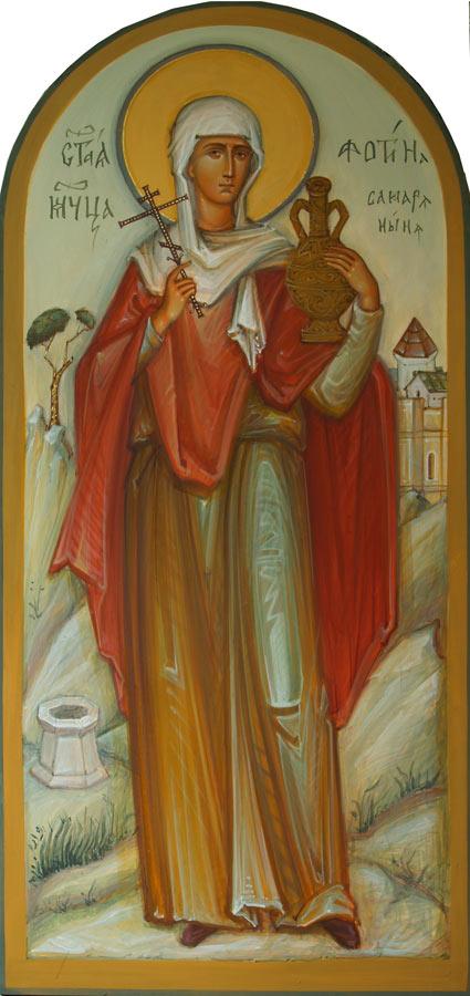 икона св. Фотинии Самаряныния