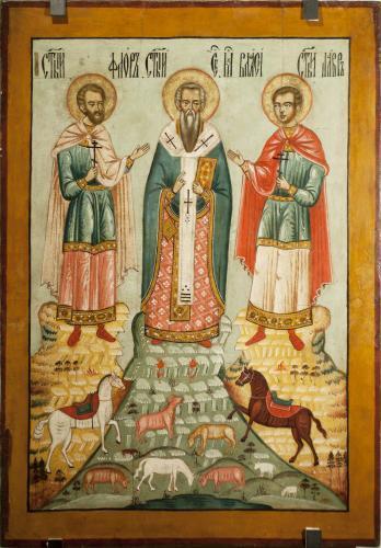 Флор и Лавр: святые мученики, покровители животных, их икона ...