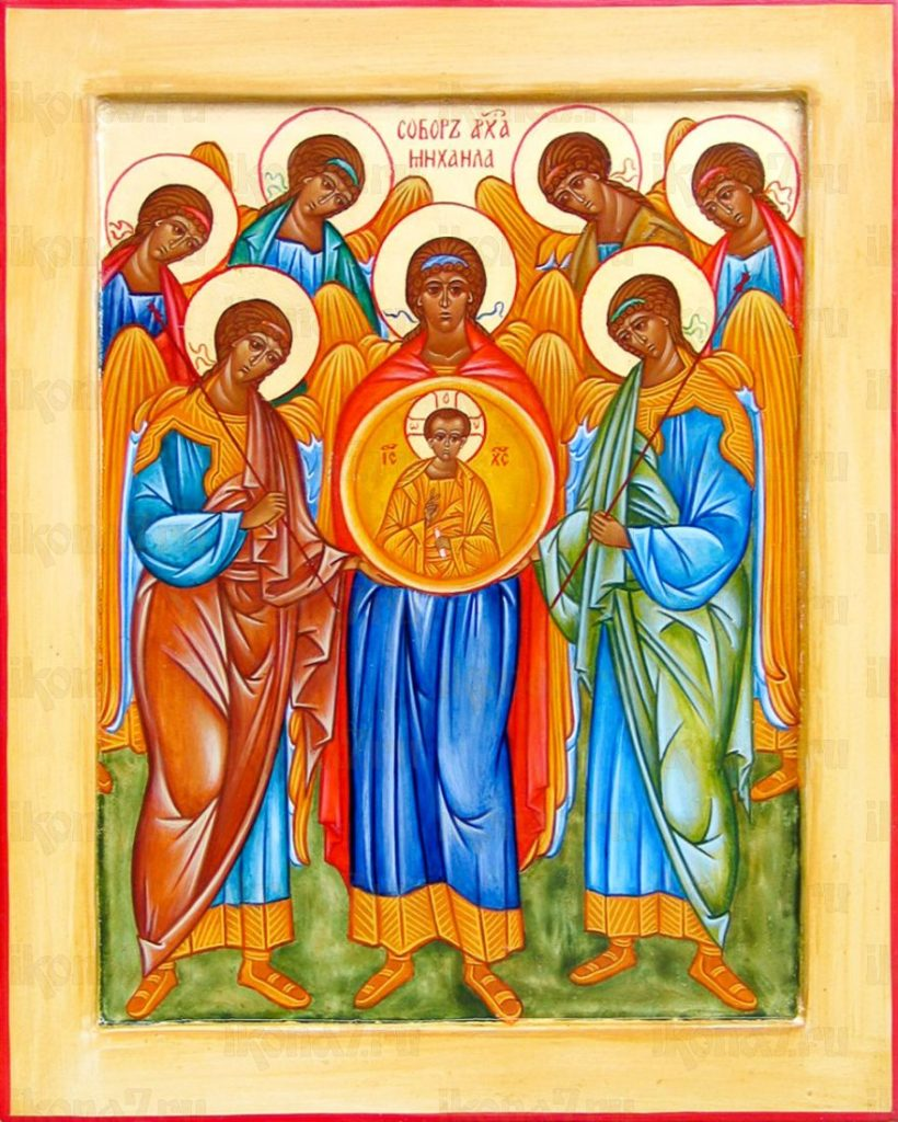 Собор Архистратига Михаил и всех Небесных сил