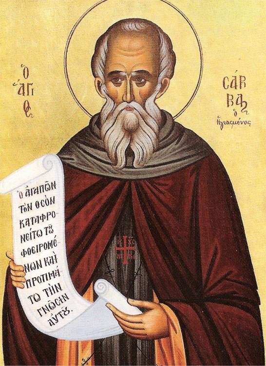 Св. Савва Освященный