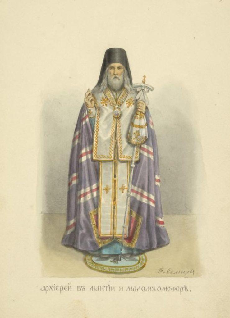 Облачение епископа
