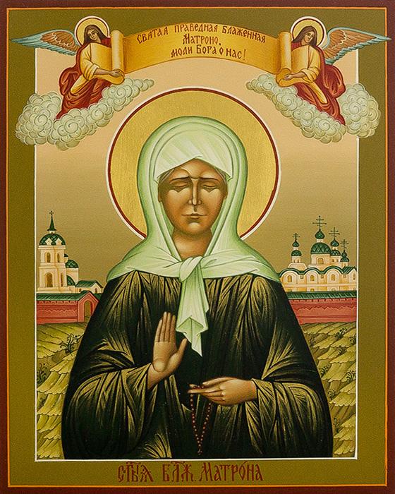 Молитва блаженной Матроне о детях