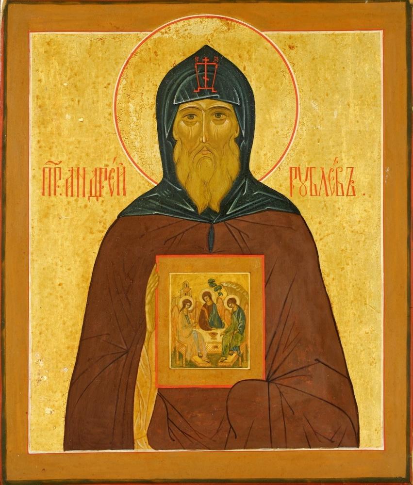 Святой Андрей Рублев