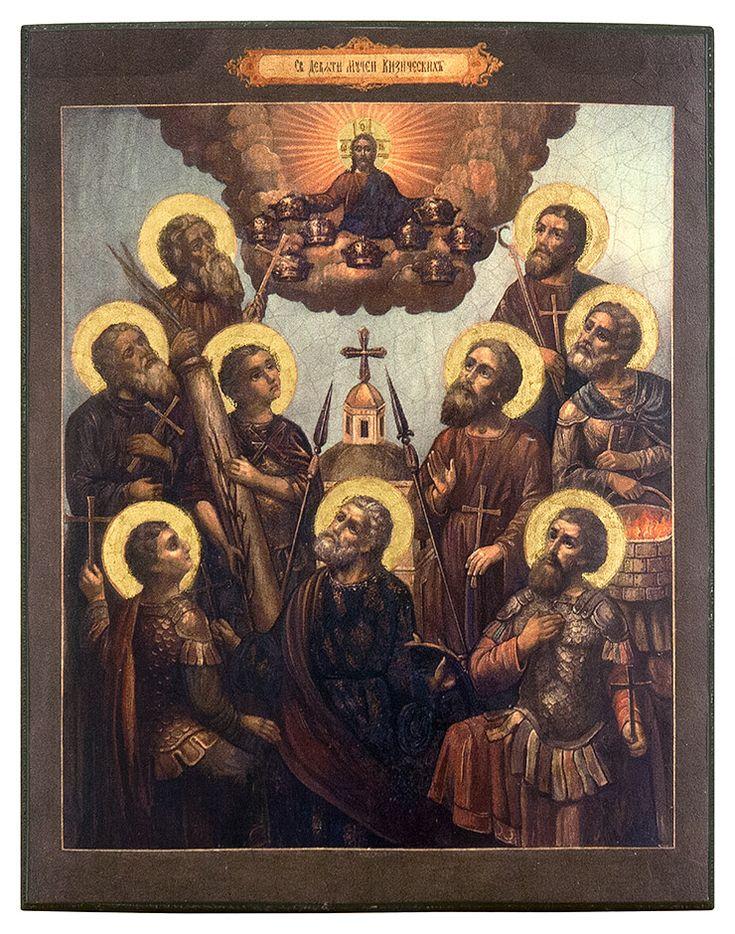 Молитва 9 Кизическим мученикам