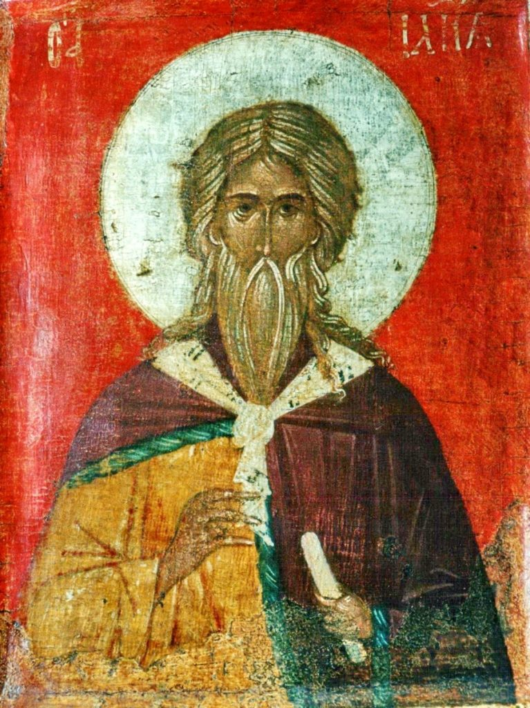 Икона Илии Пророка