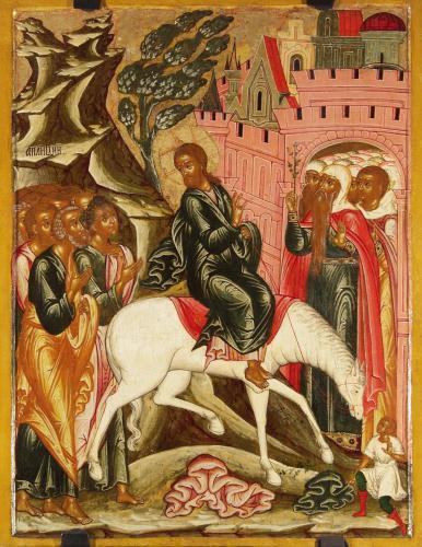 Вербное Воскресение