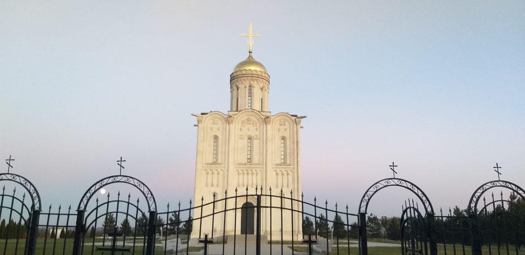 Храм св.кн. Владимира