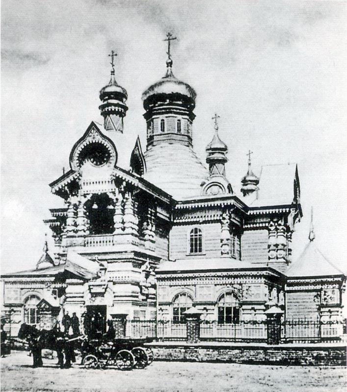 Храм преподобного Сергия Радонежского на Ходынке