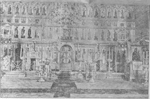 Внутренний вид храма Сергию Радонежскому на Ходынском поле
