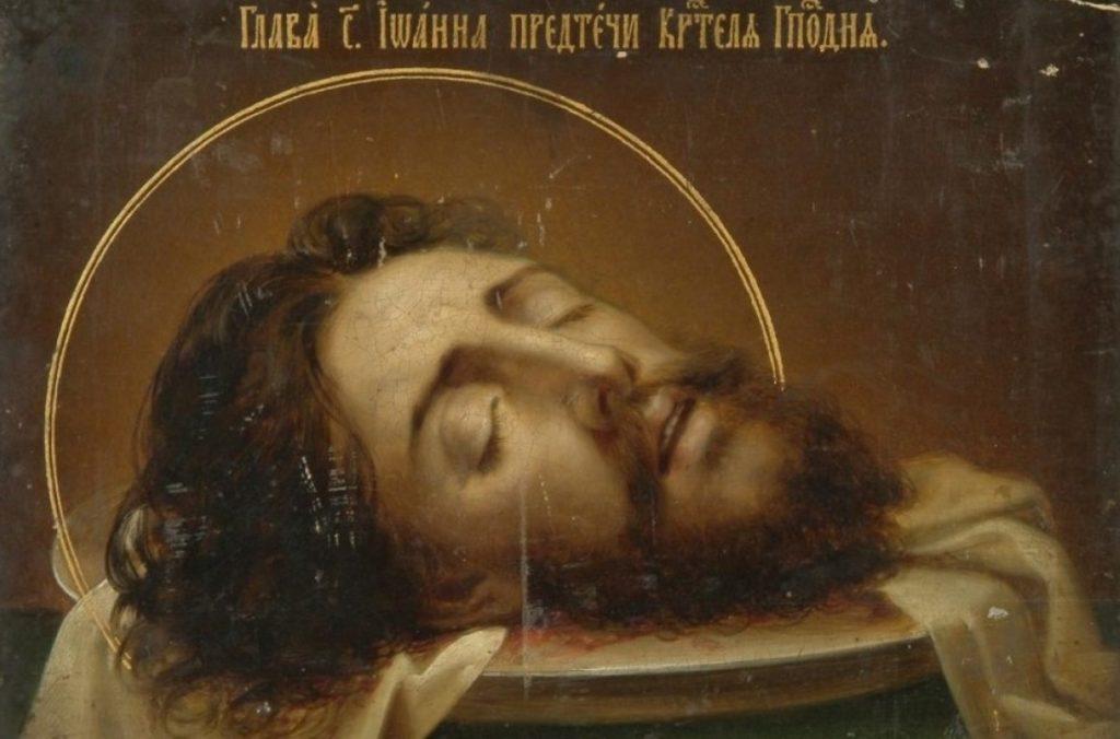Икона глава Иоа