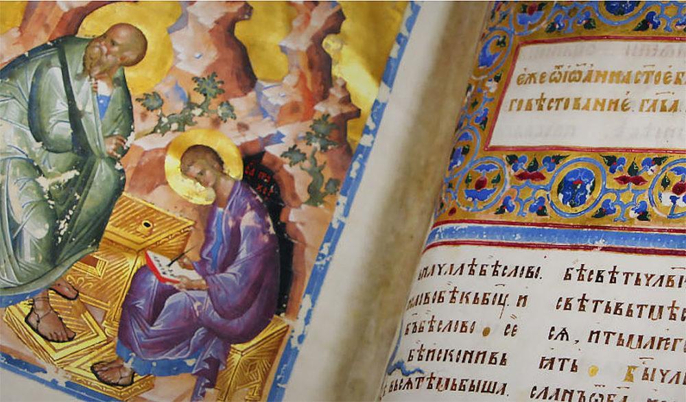 Евангелие Хитрово, Рублев