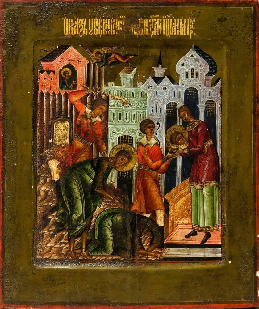 Икона Усекновения главы Иоанна Предтечи