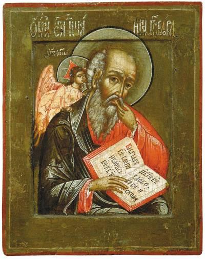 Икона Иоанна Богослова