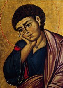Апостол Иоанн Богослов. Распятие Спасителя. Фрагмент