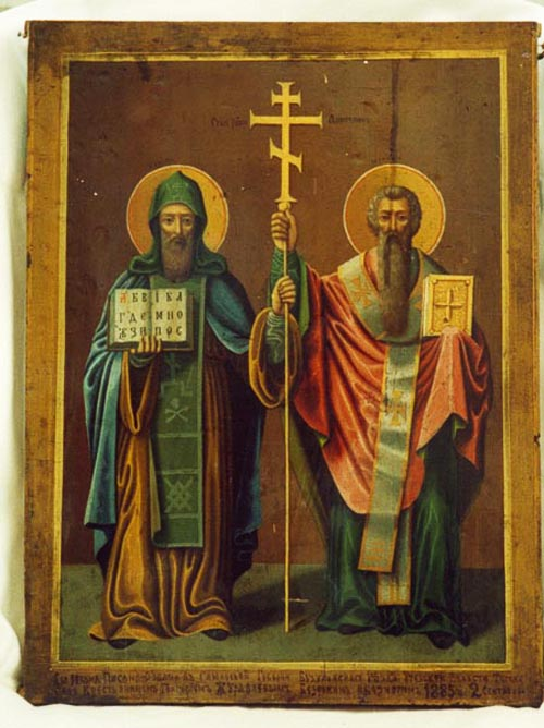Икона Кирилла и Мефодия письма Григория Журавлёва. 1885