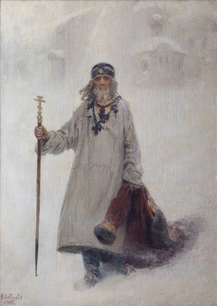 Картина Василий Блаженный