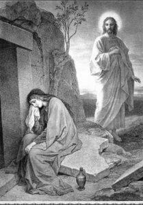 Мария Магдалина и Иисус Христос