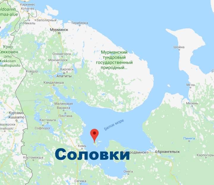 Соловки на карте России