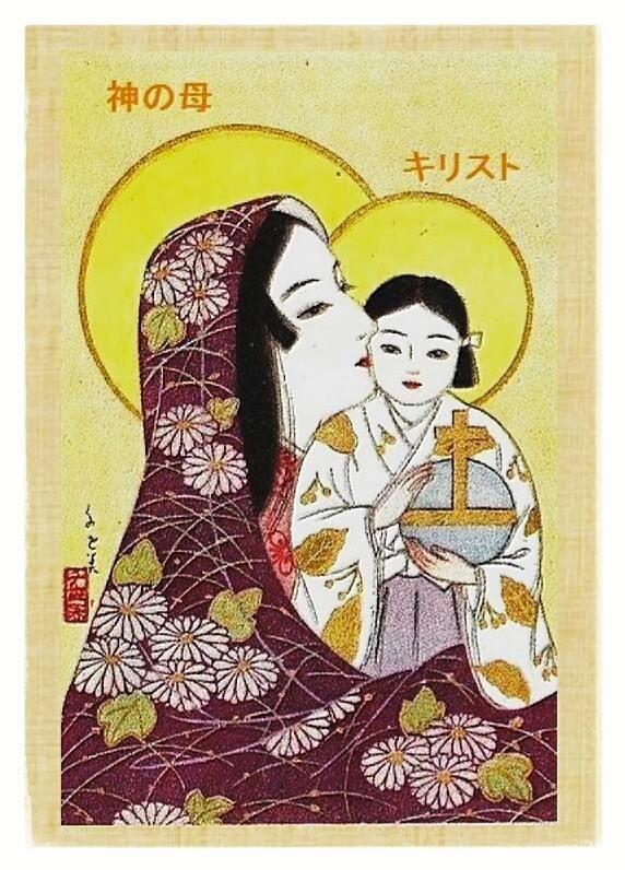 Все иконы Иисуса Христа, этнические